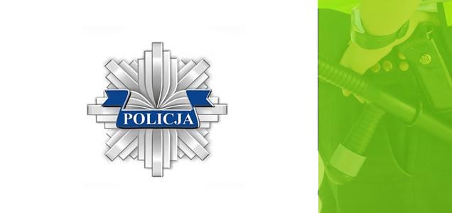 Komenda Miejska Policji w Lublinie