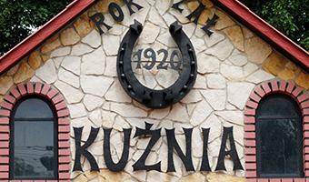 Muzeum Kowalstwa i Muzeum regionalne w Wojciechowie